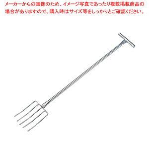 18-8オールステンレスフォーク A型 5本爪 【ECJ】