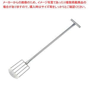 18-8オールステンレスフォーク B型 5本爪 【ECJ】