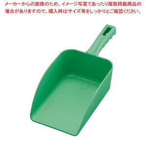 バーキンタ 金属検出機対応ハンドスコップ 中 緑 66203900 【ECJ】