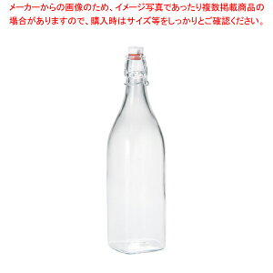 スイング ボトル 1L 3.14720(36290)【 シール容器 密閉保存容器 調味料入れ 容器 】 【ECJ】