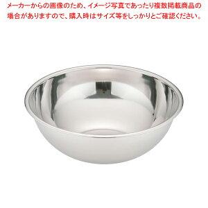 SA18-8ボール 55cm 【ECJ】