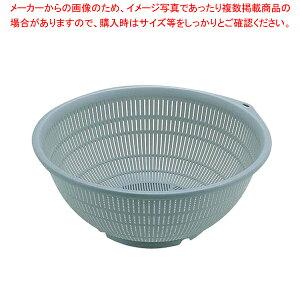 BKざる PP-45 グレー【 ザル カゴ プラスチック 丸ザル プラスチックざる 45cm 】 【ECJ】