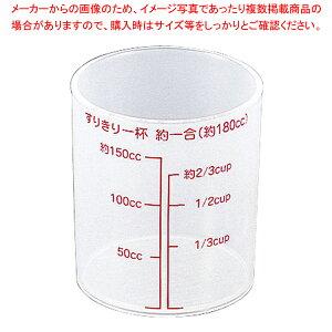 PP米カップ No.618A 【ECJ】