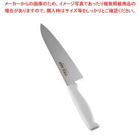 遠藤商事 / TKG-NEO(ネオ)カラー 牛刀 18cm ホワイト【ECJ】