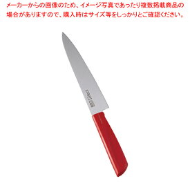 カラーセレクト ペティーナイフ(両刃) 3012-RD 15cm レッド 【ECJ】