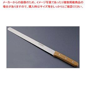 ケーキナイフ PP-537 【ECJ】【洋包丁 スライサー カステラ包丁】