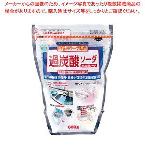 過炭酸ソーダ(酸素系漂白剤) 【ECJ】
