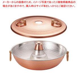 銅しゃぶ鍋 30cm 【ECJ】