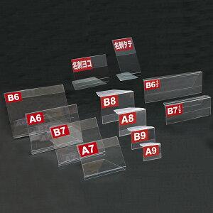 PETマルチカードホルダー A6(5枚入) 【ECJ】