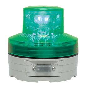 LED回転灯 ニコUFO φ76 グリーン 【ECJ】
