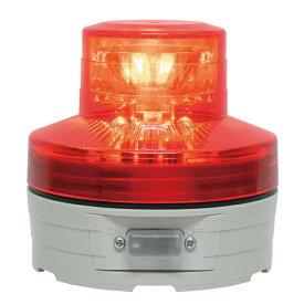 LED回転灯 ニコUFO φ76 レッド 【ECJ】