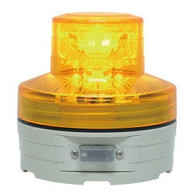 LED回転灯 ニコUFO φ76 イエロー 【ECJ】