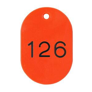 スチロール番号札大 101〜150 赤 【ECJ】