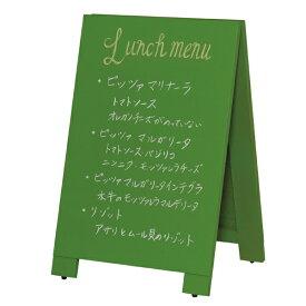 木製A型黒板 mini グリーン 【ECJ】