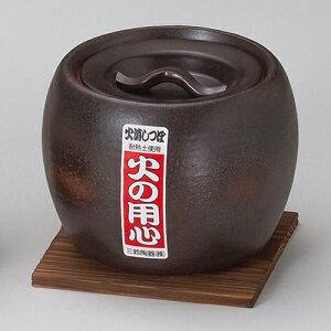和食器 ス412-237 黒吹火消し壷(小)敷板付 【ECJ】