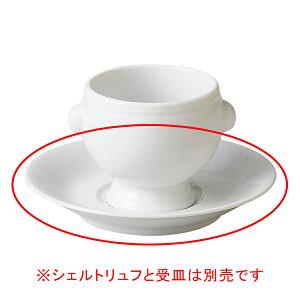【まとめ買い10個セット品】ア569-217 スーピッド トリュフ白 兼用受皿【キャンセル/返品不可】【ECJ】