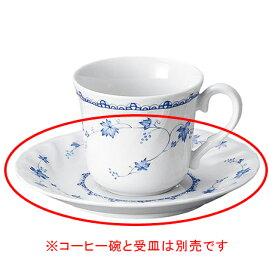 【まとめ買い10個セット品】和食器 ヤ606-307 ロールスタンコーヒー受皿【キャンセル/返品不可】【ECJ】