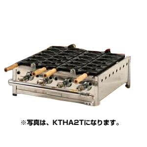 【業務用】IKK 子たい焼機 たい焼き器 たい焼き機[STFコート付]KTHA-2T 【メーカー直送/代引不可】