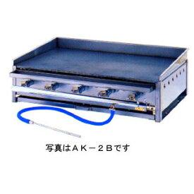 【業務用】業務用ガス式鉄板焼ガスグリドル 卓上型 バーナー4本タイプ 【 メーカー直送/後払い決済不可 】