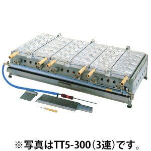 半自動たい焼き器 4連 20個焼タイプ TT5-400 プロパン(LPガス)【 メーカー直送/後払い決済不可 】【 業務用 【ECJ】