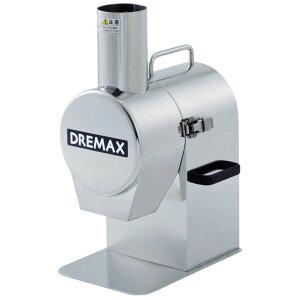 ドリマックスDREMAX 極粗鬼オロシ DX-60Z 『オロシ』【 野菜加工機 フードスライサー フードカッター 野菜カッター おろし器 大根おろし 業務用 電動 大根 にんじん 長芋 電動 大根おろし機 野