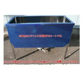 【業務用】ステンレス ドッグバス 900×450×900 シンク深335 BG無 SUS430 【 メーカー直送/後払い決済不可 】