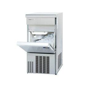 サンヨー製氷機SIM-S2500