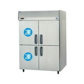 パナソニック 業務用冷凍冷蔵庫 SRR-K1583C2 1460×800×1950mm【 業務用縦型冷凍冷蔵庫 業務用 縦型 冷凍冷蔵庫 業務用冷蔵庫 ショーケース 業務用 冷蔵庫 】【 メーカー直送/後払い決済不可 】【ECJ】【PFS SALE】