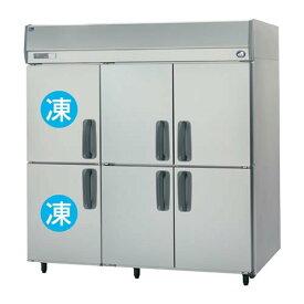 【業務用】パナソニック〔旧サンヨー〕 業務用 冷凍冷蔵庫 SRR-J1883C2VA 1785×800×1950mm【 メーカー直送/後払い決済不可 】