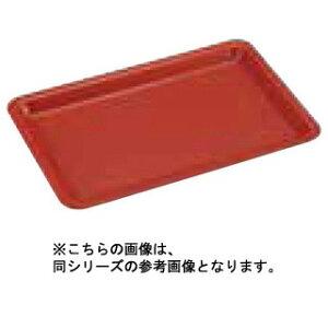 【業務用】メタル丼 トレー 21cm スイート ステンレス つや消し