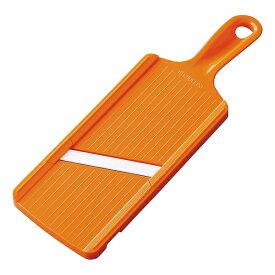 『 万能調理機 万能スライサー スライサー 』京セラ セラミックスライサーCSN-10 ORオレンジ