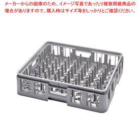 弁慶 プレートトレーラック プレートトレー-85-A 【 洗浄用ラック 】