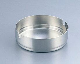 【即納 あす楽】 『 灰皿 アッシュトレイ 』18-8ステンレス 重ね灰皿 小