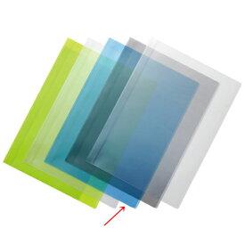 【まとめ買い10個セット品】 カラーバーファイル カバー(A4判タテ型) CBC-20 クリスタルブルー 【ECJ】