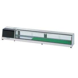 大穂製作所 ネタケース OH角型-NMX-2400(LED照明付) 幅2400×奥行300×高さ260mm 【 メーカー直送/後払い決済不可 】 【ECJ】