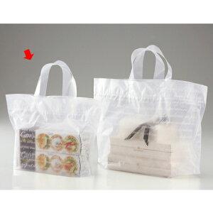 【まとめ買い10個セット品】 フレンチ フロストバッグ 32.5×23×底マチ12 750枚【店舗備品 包装紙 ラッピング 袋 ディスプレー店舗】【ECJ】