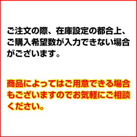 TKGPRO(プロ)骨スキ(片刃)15cm【ECJ】【厨房用品調理器具料理道具小物作業】【庖丁切れ味関連品】
