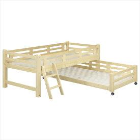 親子ベッド ベット 本体 はしご付き 子供部屋 組み合わせ自由 キッズ家具 高さ84.5cm シンプル ナチュラル モダン 北欧 カントリー調 パイン材 木製 格安 通販 送料無料 アウトレット