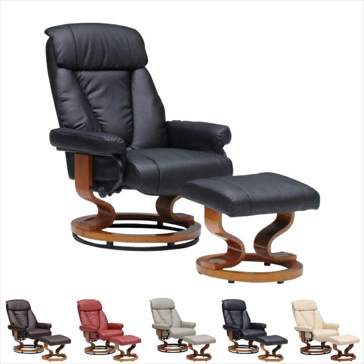 パーソナルチェア オットマン付き 360度 回転 パーソナルチェアー PVC 合成皮革 おしゃれ シンプル 木脚 一人掛け 1人掛け ソファ ハイバック 椅子 いす イス 送料無料 楽天 通販