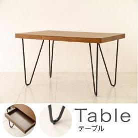 ダイニングテーブル テーブルのみ リビングテーブル 幅115 机 ウォールナット 引出し 北欧 木製 おしゃれ モダン シンプル ナチュラル テーブル カフェ ソファ リビング ダイニング 送料無料 楽天 通販