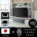 テレビ台 テレビボード ハイタイプ 完成品 白 180 高さ150 木製 壁面収納型 鏡面 ブラック ホワイト 木目 フルオープ…
