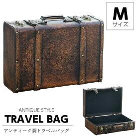 バッグ トラベルバッグ アンティークバッグ 幅38 ミドルサイズ シンプル 英国 魔法使い風 クラシック レトロ 収納 おしゃれ デザイン バッグ かばん カバン 鞄 取っ手付き 人気