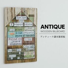 看板 アンティーク調看板 40×60 デザインボード 木製パネル 縦型 木製ボード アルファベッド クラシック レトロ 店内装飾 インテリア レイアウト おしゃれ 木製 壁掛け デザイン看板 人気