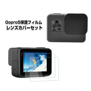 GOPRO HERO7 HERO6 HERO5用ガラスフィルム gopro ガラスフィルム GoPro hero7 hero6 hero5 Black カメラ強化ガラス 硬度9H 2ピースセット ヒーロー6 ヒーロー5 ブラック 保護ガラス レンズ保護カバー 液晶保護 2