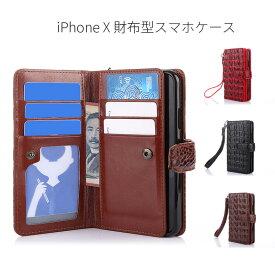 iPhone XS ケース iPhone X ケース スマホケース 手帳型ケース 手帳型スマホケース スマホカバー アイフォンXS X カード入れ 財布型 マグネット式 磁石 スタンド PUレザー 高品質 シンプル 軽量 耐衝撃 おしゃれ 人気 レッド ブラック ブラウン