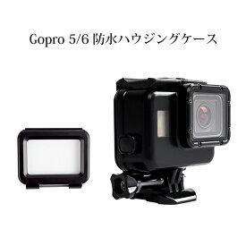 GoPro Hero7 Hero6 Hero5用 防水ハウジングケース カメラ防水対策 水中撮影用 高透明度画面対応 GOPRO ゴープロ gopro hero7 hero6 hero5アクセサリー 防水ケース 海 レジャー 水中カメラ 小型 プール アクセサリー ホワイトナッツ ウエアラブル ウエアラブルカメラ