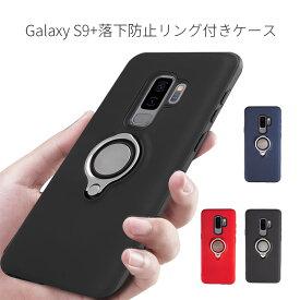 df7a8c60fa Galaxy S9+ ケース Galaxy S9+ SC-03K ドコモ カバー ギャラクシー S9+ SCV39 au ケース リングケース  リング付ケース バンカーリング リング スマートリング 落下防止 ...