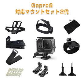 GOPROカメラ アクセサリーキット gopro fusion GOPRO HERO8 カメラ用アウトドアスポーツ アクセサリーキット アクセサリーセット マウントセット GOPRO ゴープロ 計24点 ウィンタースポーツ マリンスポーツ 人気 送料無料
