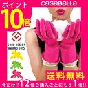 【メール便で送料無料】カサベラ プレミアムウォーターブロックグローブ ゴム手袋 Premium Waterblock Gloves Casabel…