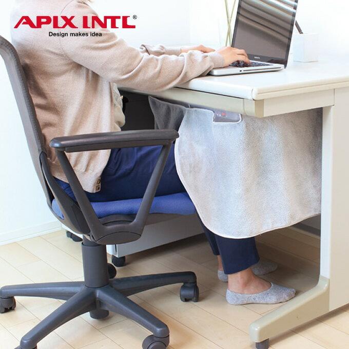 デスクヒーター ADH-188GY APIX アピックス / APIX アピックス 省エネデスクヒーター 専用カバー付き フラットヒーター 自動OFF機能付き こたつ コタツ オフィス 足元 冷え性対策 冷え対策 フットヒーター 簡単取り付け マグネット 金具